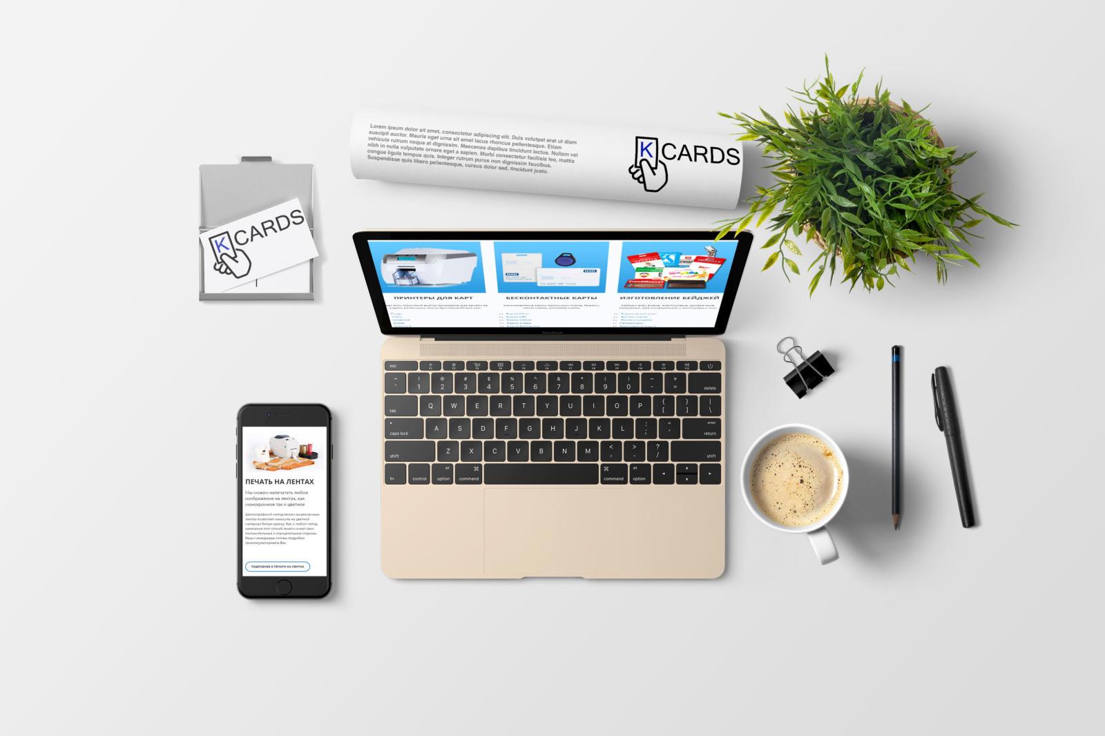 Создаём продающий сайт