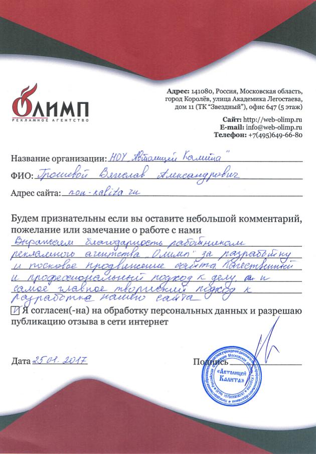 Агенство по раскрутке сайта 3-я Хорошёвская улица получить обратные ссылки Семёнов